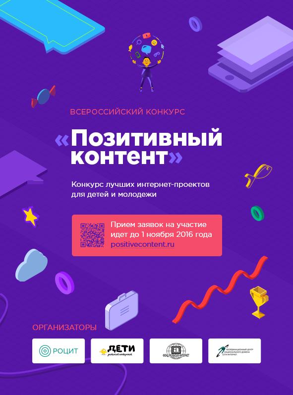 макет-в-журнал_пк