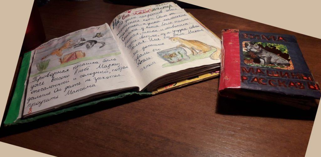 Где можно купить медицинскую книжку в Москве Преображенское официально
