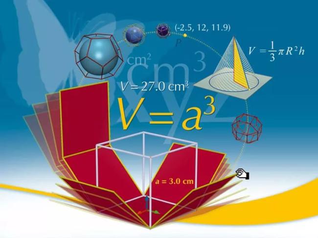 учитель математики разработал 3D-лабораторию по стереометрии
